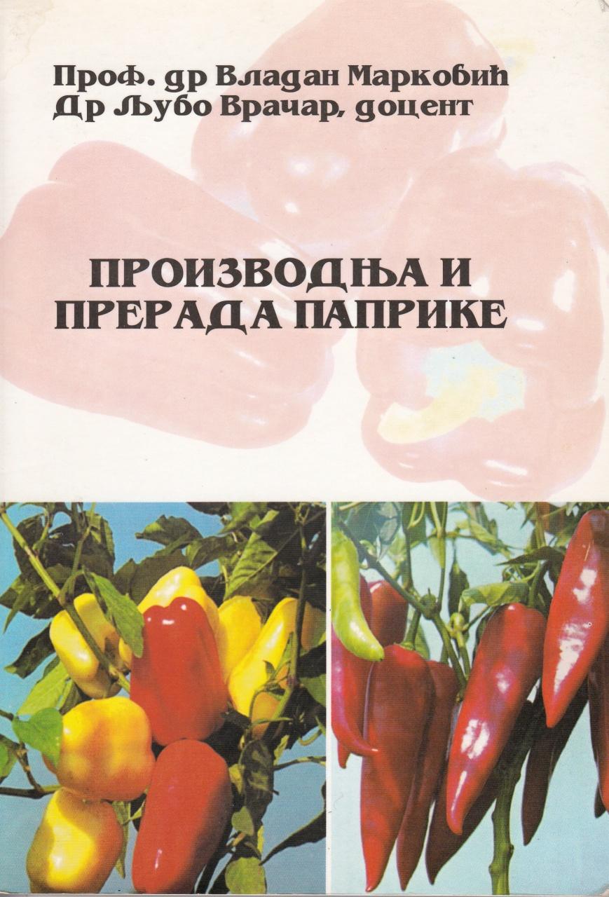 Proizvodnja i prerada paprike
