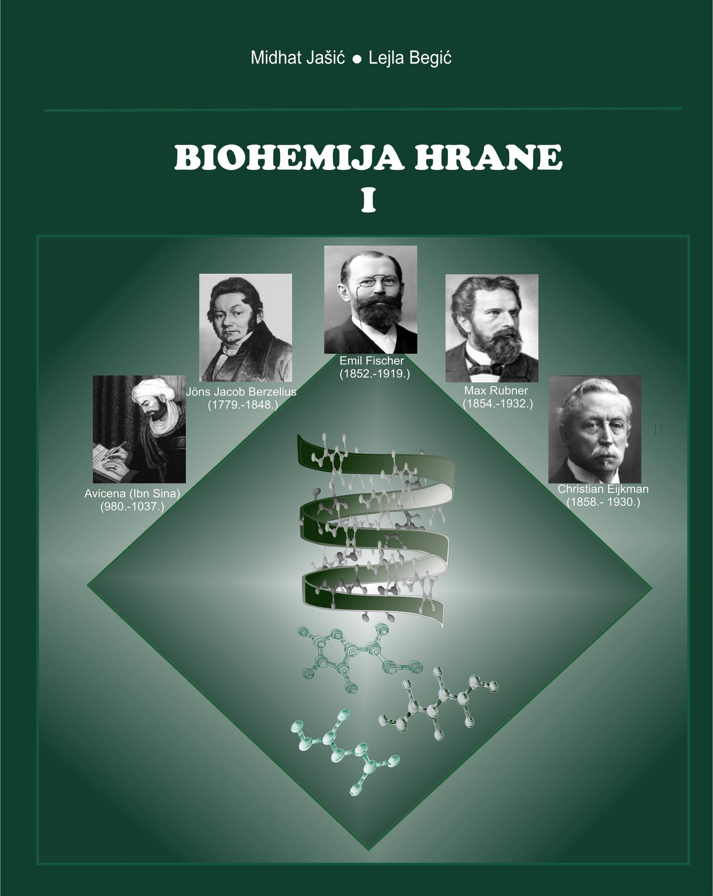 Naslovna stranica: Biohemija hrane I