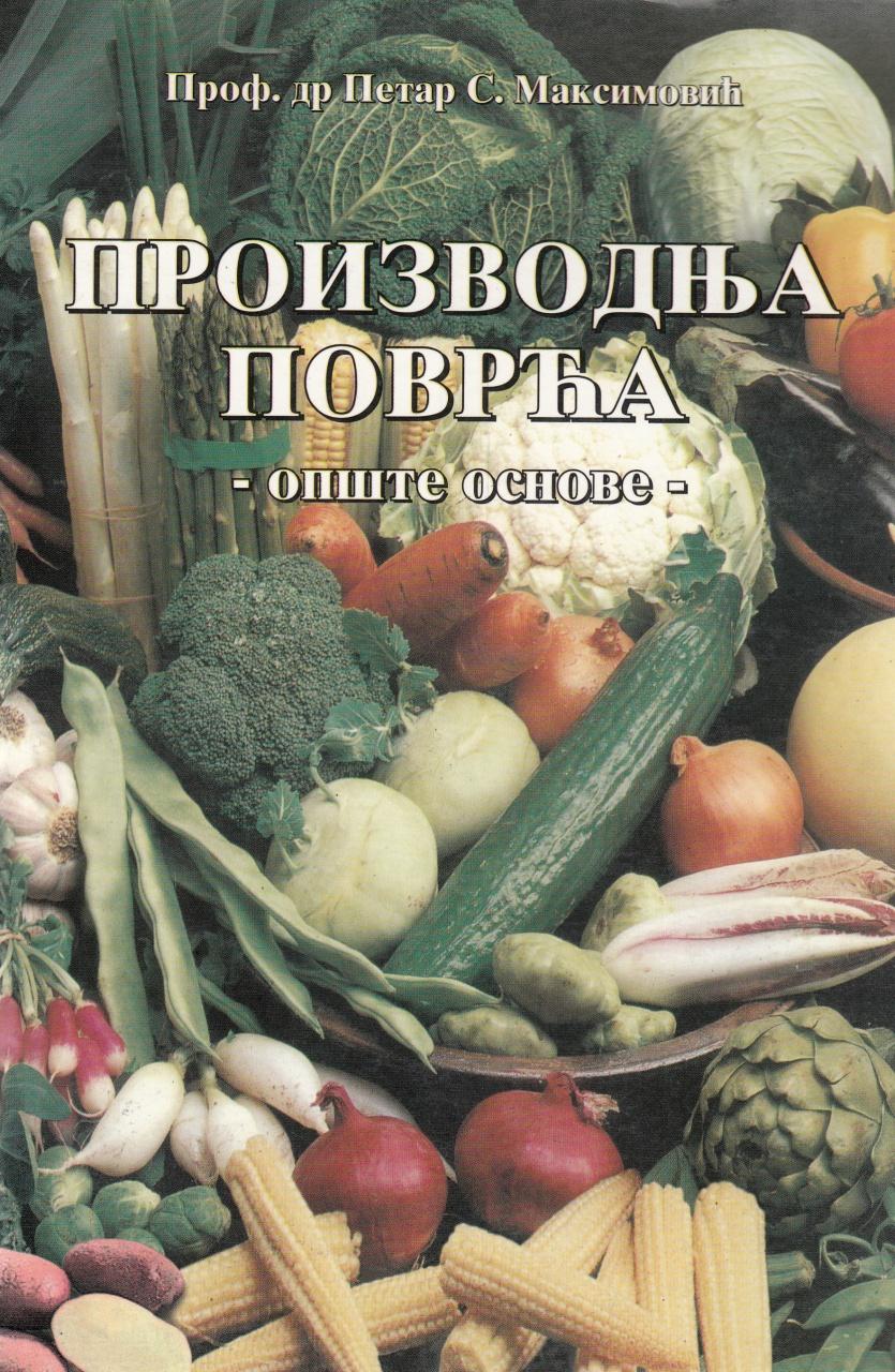 Proizvodnja povrća