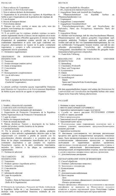 Pravilnik o fitosanitarnoj kontroli bilja 03
