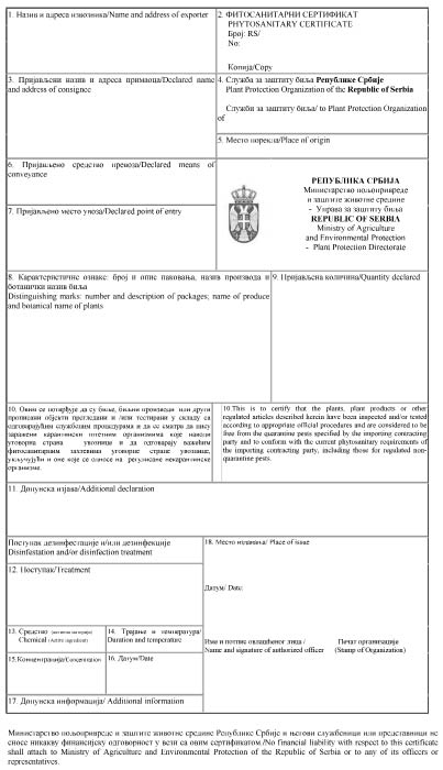 Pravilnik o fitosanitarnoj kontroli bilja 04