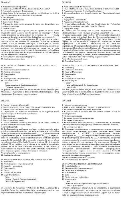 Pravilnik o fitosanitarnoj kontroli bilja 06