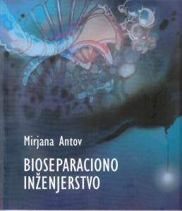 Bioseparaciono inženjerstvo