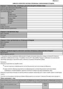 Obrasci izveštaja o upravljanju ambalažom i ambalažnim otpadom 04